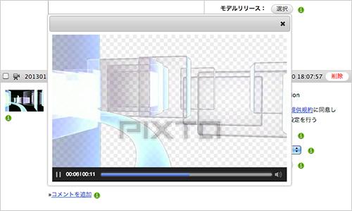 動画素材プレビューイメージ