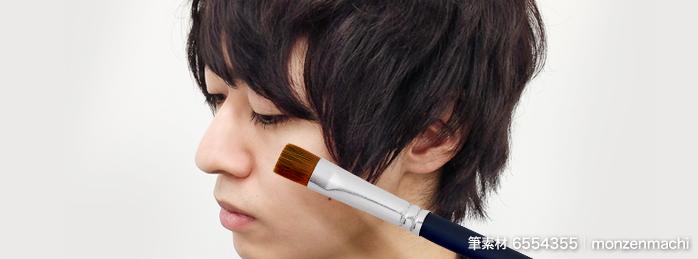 顔の修正はコレ!カンタンすべすべ肌のレタッチ方法