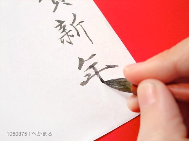 2015年 未年!売れる年賀素材はコレ!!