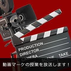 カメラワークセミナー