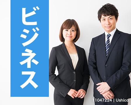 【ビッグワード分析】売れるビジネス