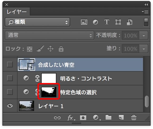 p-icon