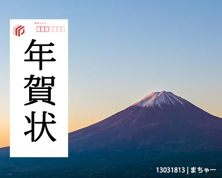 【2016年 申年】売れる年賀状ストックイラスト素材 制作のポイント!