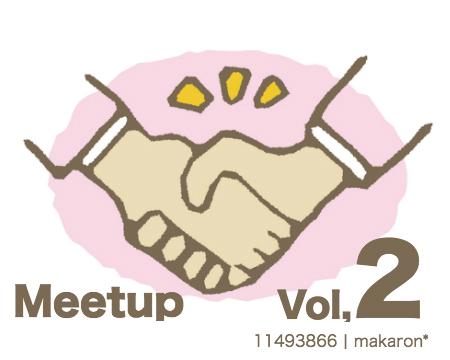 meetup_vol2