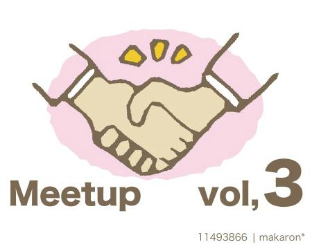 meetup3_logo