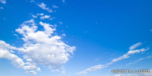青空 空 雲 秋の空 背景 背景素材 11月