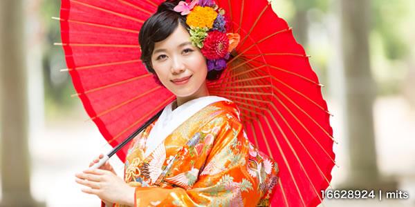 Bride's kimono by Wasou