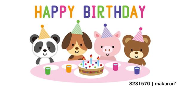 動物たちの誕生日パーティー