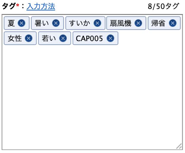 CAP004-main