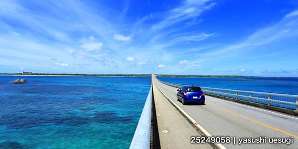 沖縄 宮古島と来間島を結ぶ来間大橋をドライブ