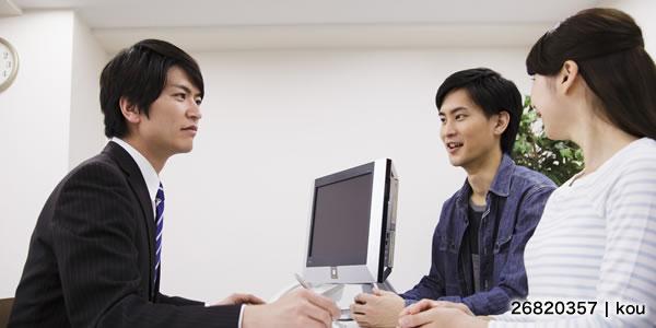 ビジネス コンサルタント カップル 夫婦 プランナー 金融 保険 お客 オフィス ビジネスマン