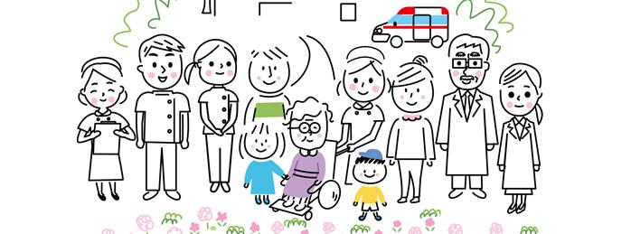 介護・高齢者医療関連のかわいいイラスト特集