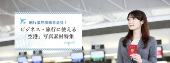 airport-main-02