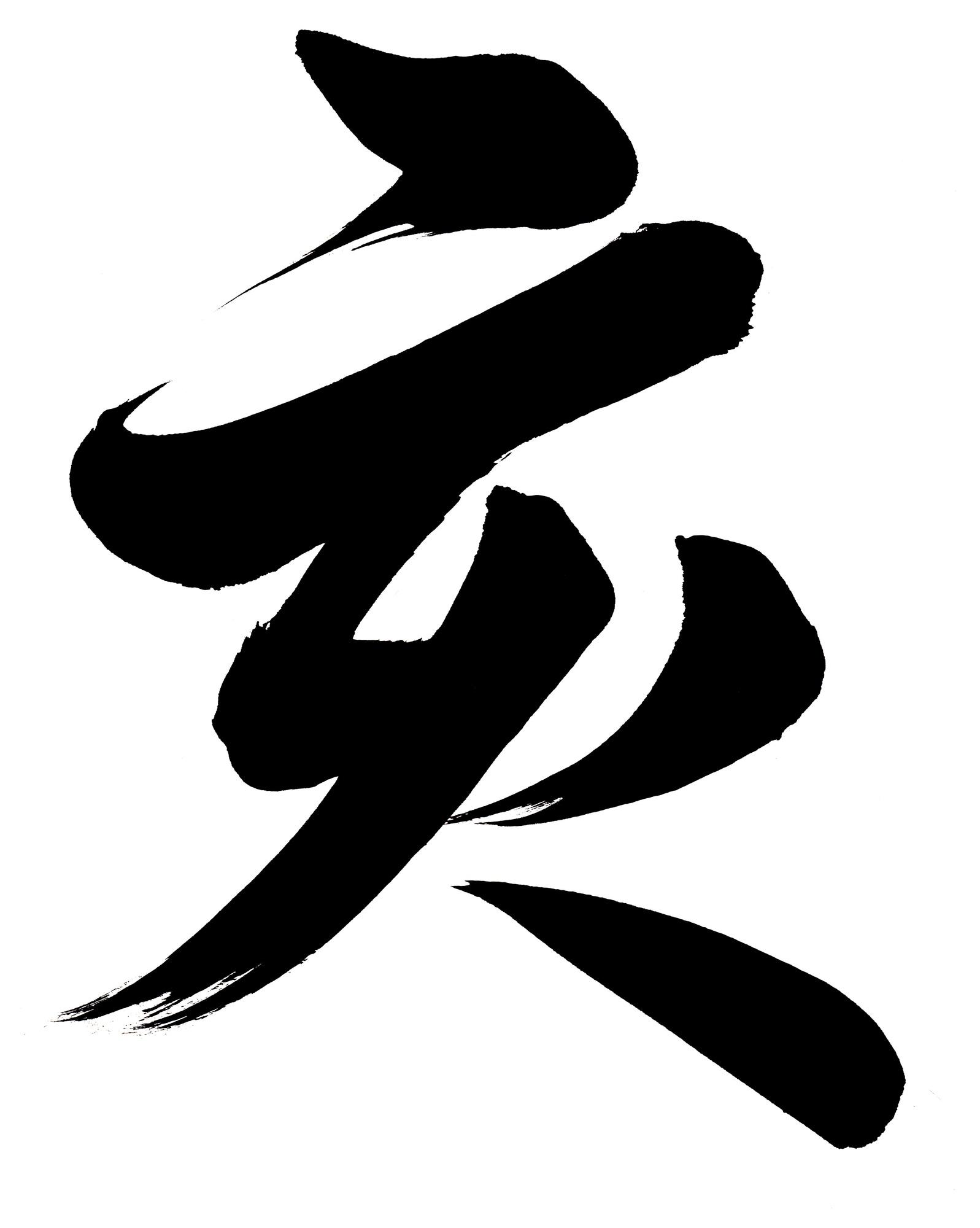【年賀状素材の注意点】2019年(平成31年 / 令和元年)は亥年(いのしし)です!