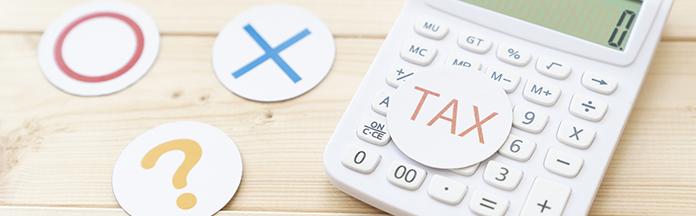 新税率スタート!今一度ご確認を〜新税率に関するよくあるご質問をご紹介〜